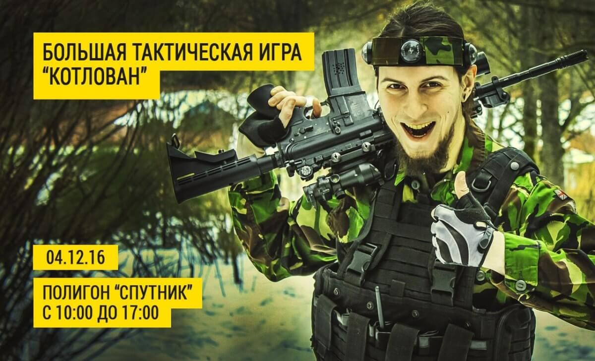 Лазертаг БСИ клуб Партизан